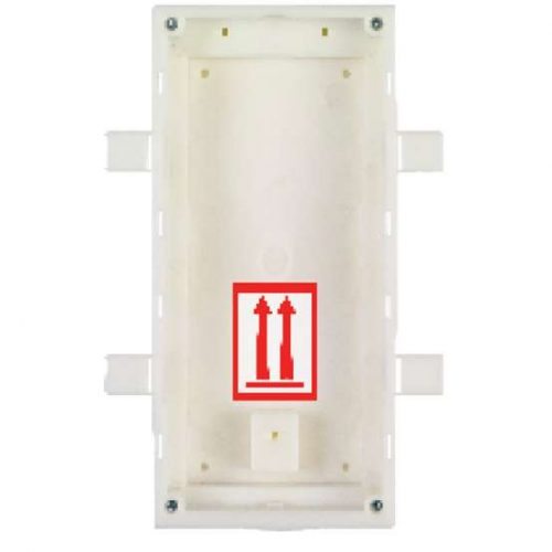 FLUSH MOUNT BACKBOX FOR KEYPAD DOOR STATION - WHITE SS-9155015