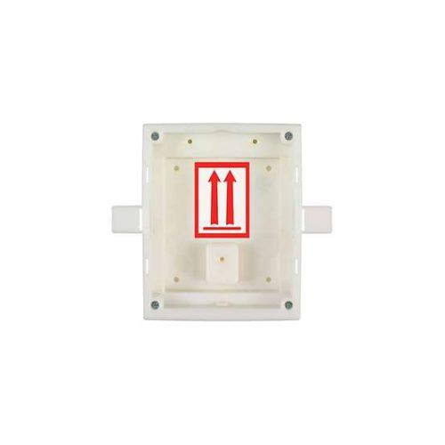 FLUSH MOUNT BOX FOR SINGLE HEIGHT DOOR STATION SS-9155017
